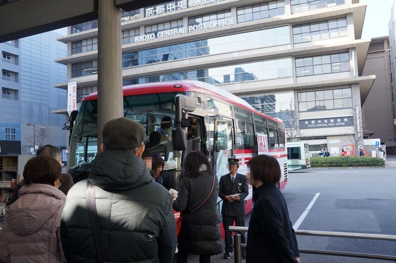 京の冬の旅 1.JPG