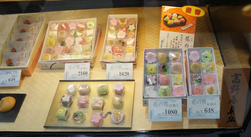 京都土産 2.JPG