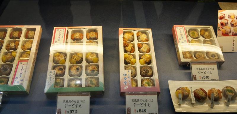 京都土産 5.JPG
