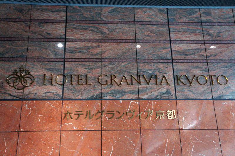 京都旅行 8.JPG