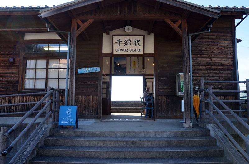 千綿駅 3.JPG