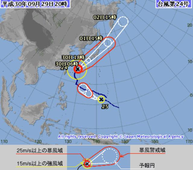 台風24号25号.jpg