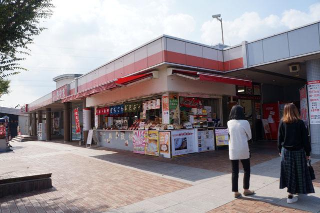 基山パーキングエリア(上り線) (1).JPG