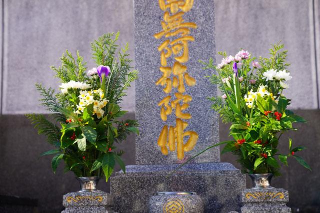 墓参り (7).JPG
