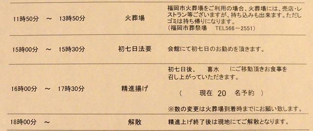 天国社 (2).jpg