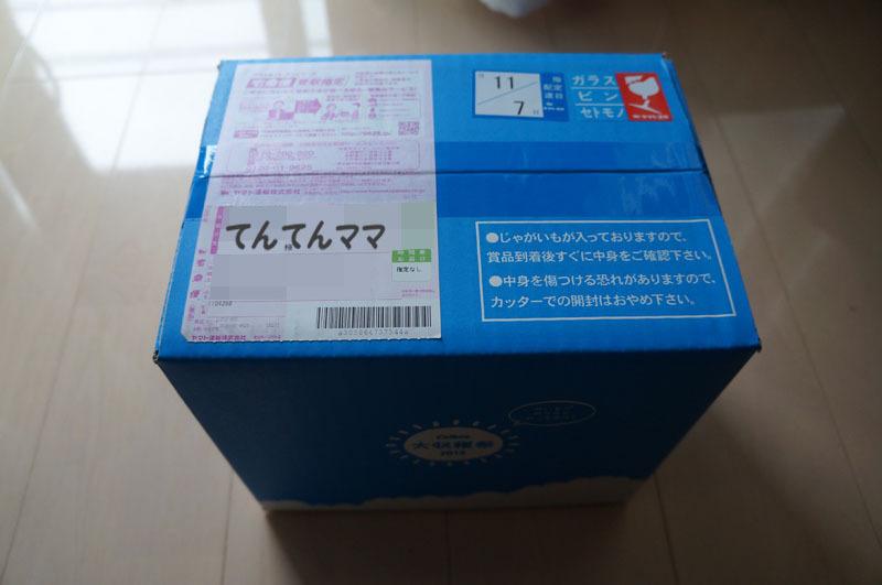 懸賞 1.JPG