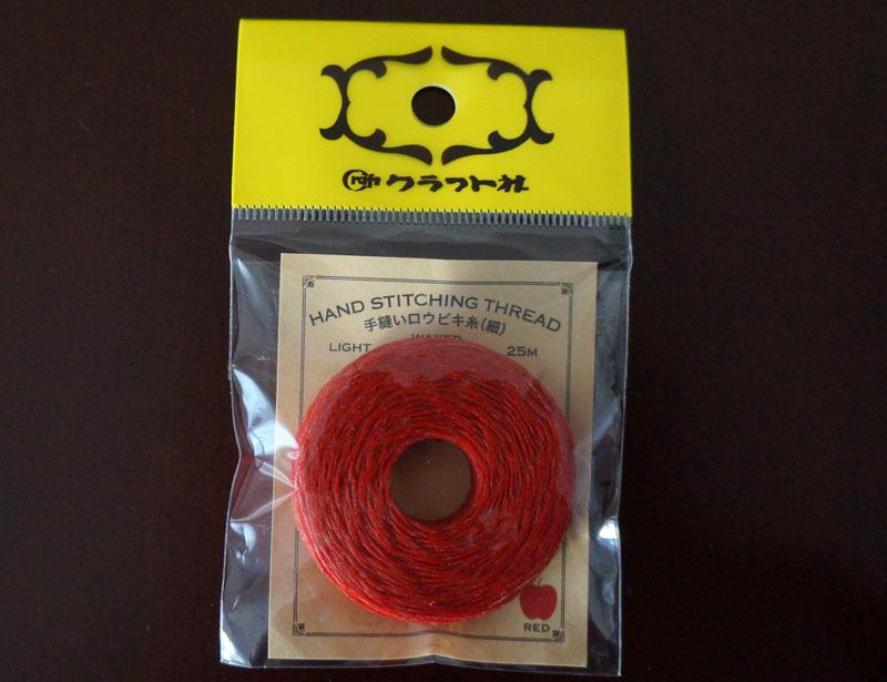 手縫いロー引き糸(細)25m 09.レッド.JPG