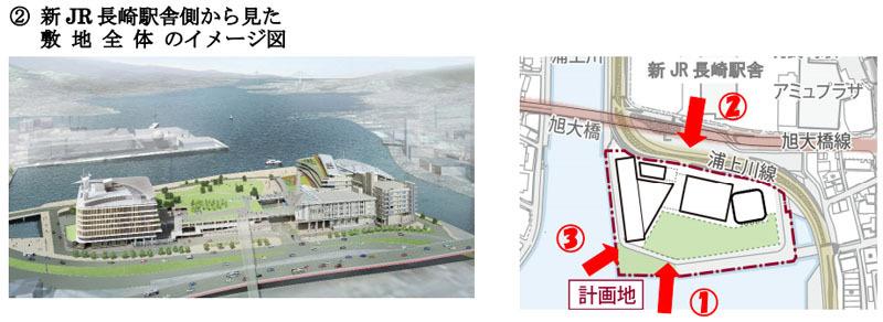 新長崎県庁舎の概要 2.jpg