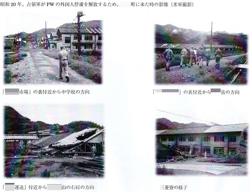 昭和20年-6.jpg