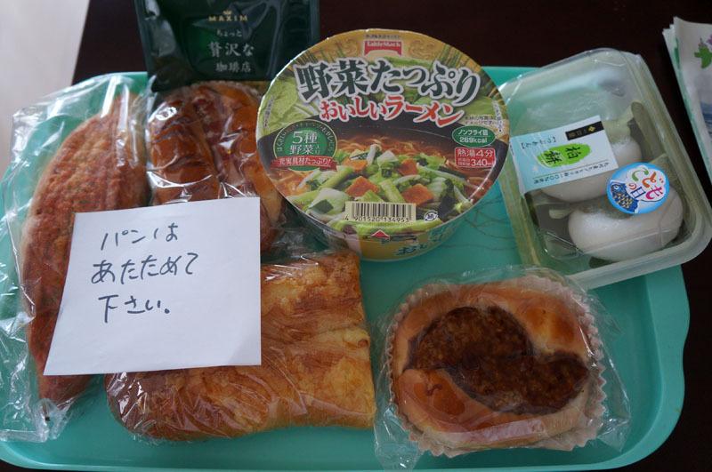 昼食 1.JPG
