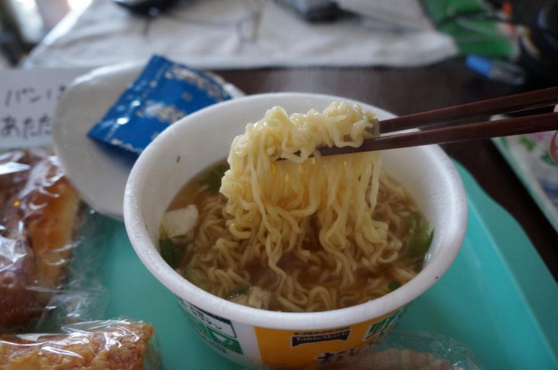 昼食 5.JPG