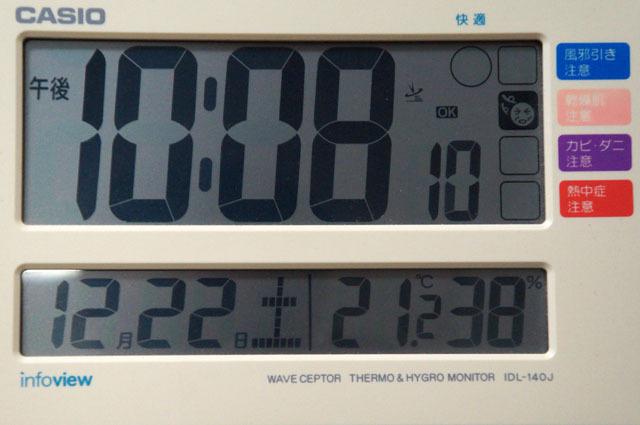 時計 湿度計 温度計.JPG