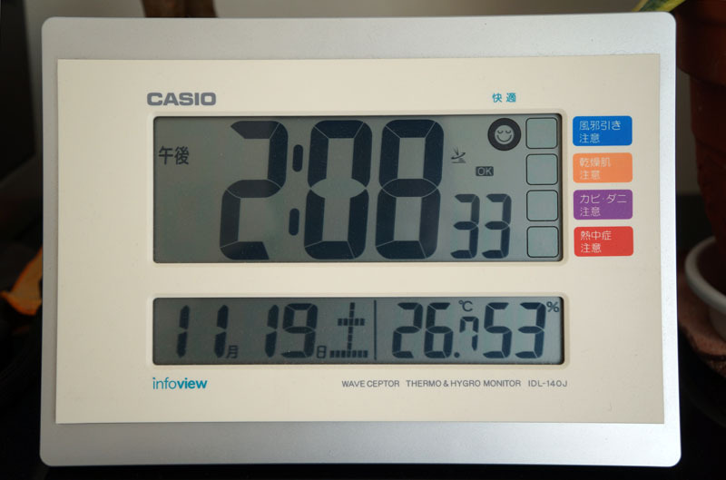 時計・温度計・湿度計.JPG