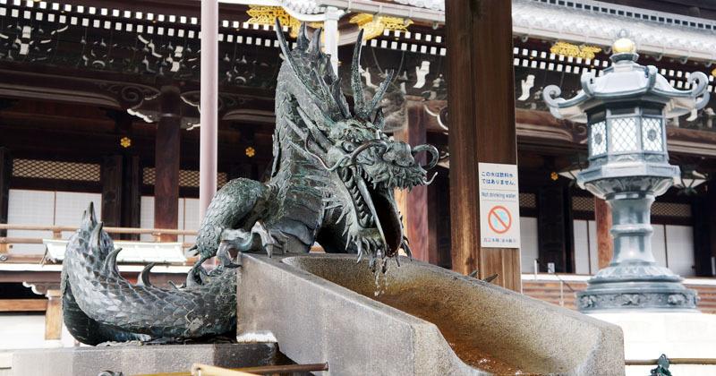 東本願寺 手水舎 龍 1.JPG