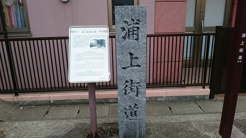 浦上街道.JPG