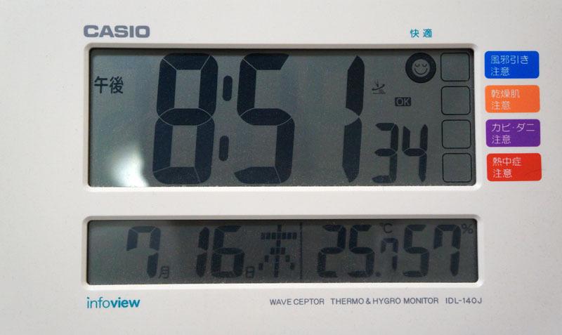 温度湿度時計.JPG