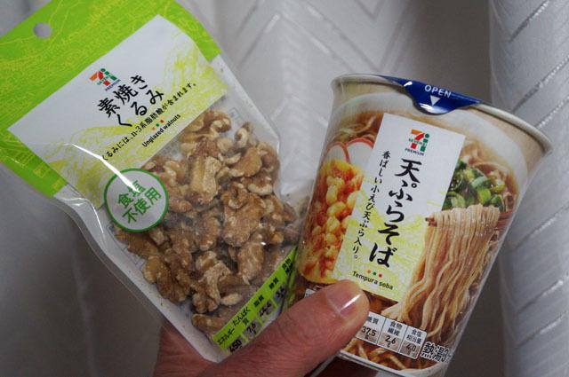 無料券 (2).JPG