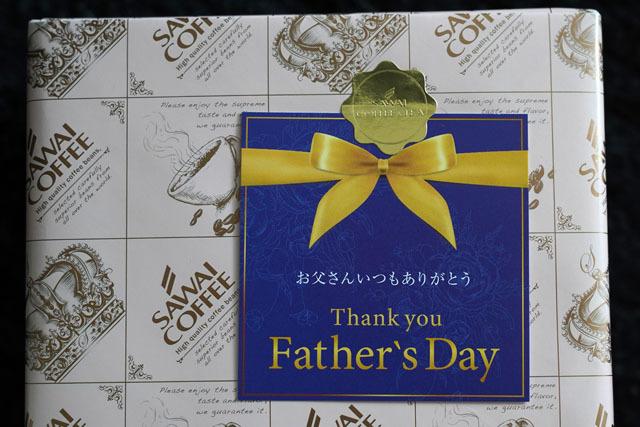 父の日 2.JPG