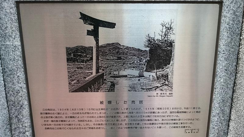 片足鳥居 1.JPG