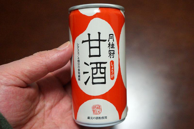 甘酒 3.JPG