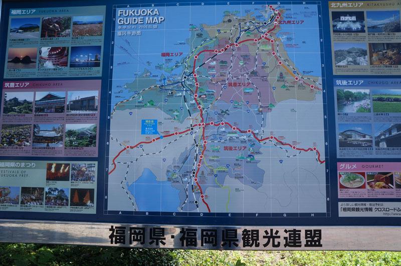 福岡ガイドマップ.JPG