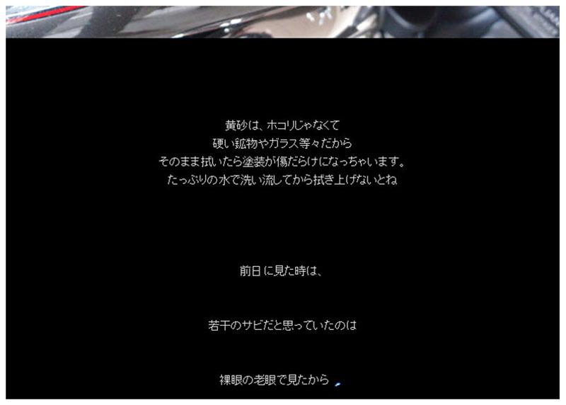 記事編集 2-1.jpg