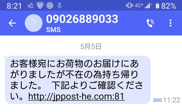 詐欺 (1).jpg