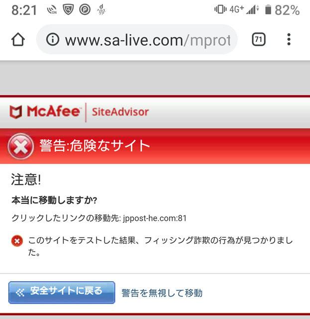 詐欺 (2).jpg