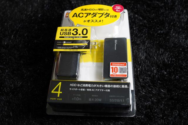超高速USB.JPG