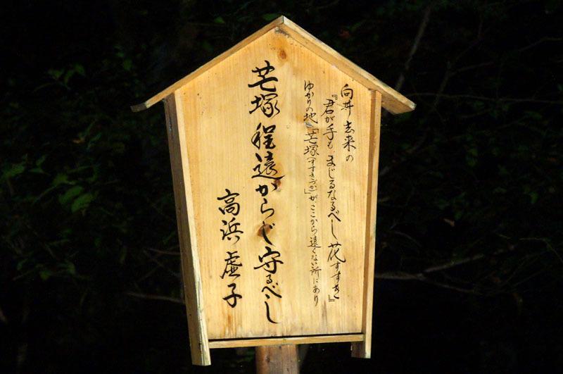 迎仙閣 10.JPG