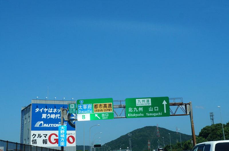 都市高速-1.JPG