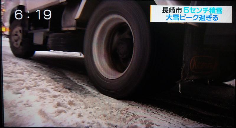 長崎 積雪 7.JPG