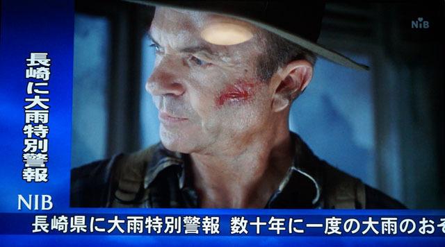 長崎県に特別警報 3.JPG