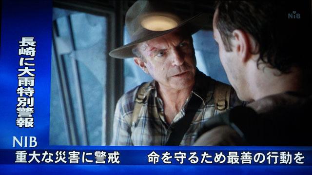長崎県に特別警報 4.JPG