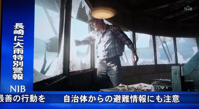 長崎県に特別警報 5.JPG