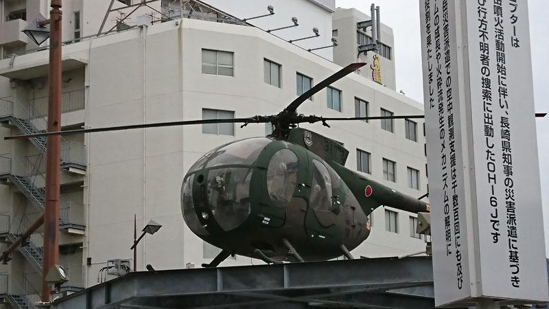 雲仙・普賢岳噴火活動ヘリ 3.JPG