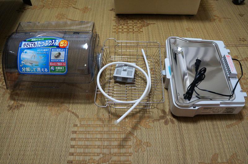 食器乾燥機 2.JPG