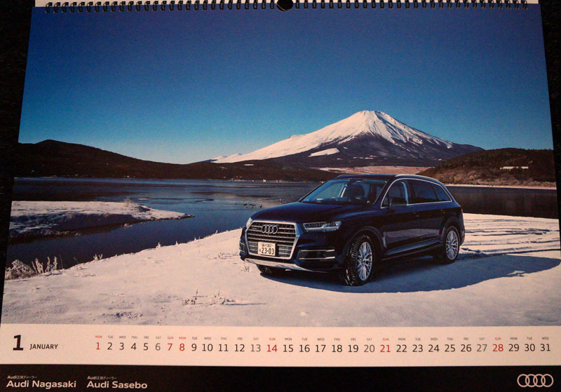 Audi 2018 カレンダー 2.JPG