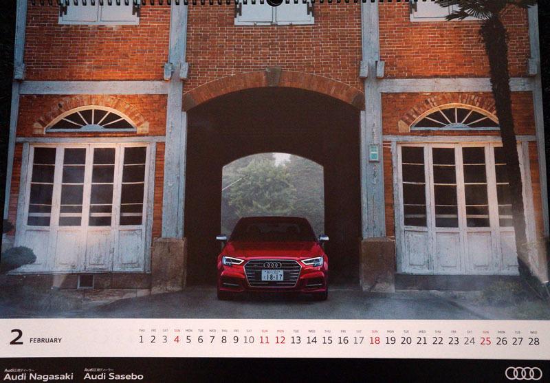 Audi 2018 カレンダー 3.JPG