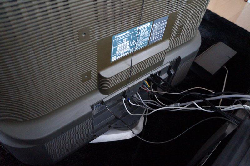 Panasonic TV 2.JPG