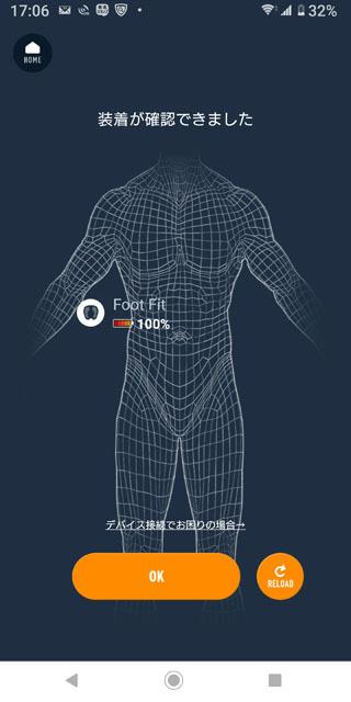 EMSトレーニング・ギア SIXPAD Foot Fit (1).JPG