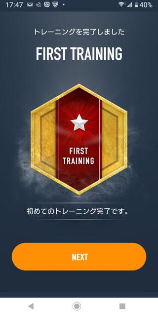 EMSトレーニング・ギア SIXPAD Foot Fit (4).JPG