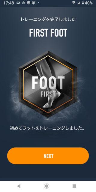 EMSトレーニング・ギア SIXPAD Foot Fit (7).jpg