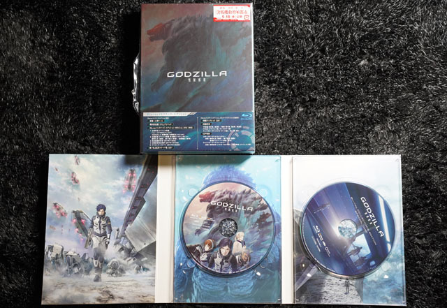 GODZILLA 怪獣惑星 Blu-ray コレクターズ・エディション 2.JPG
