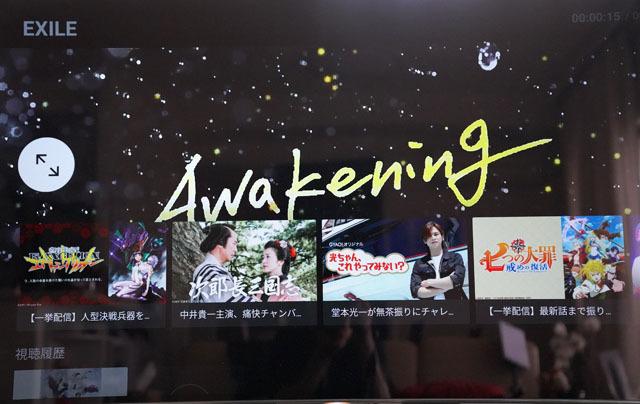 GYAO!  無料動画 2.JPG