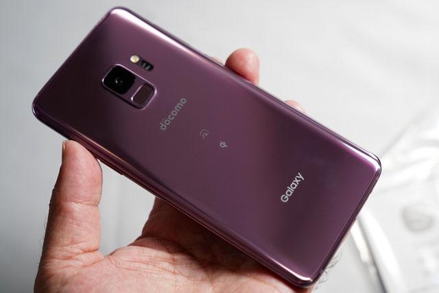 Galaxy S9 (5).JPG