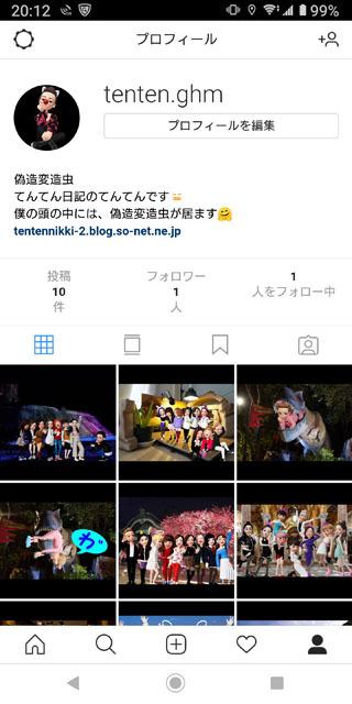Instagram ZEPETO.jpg