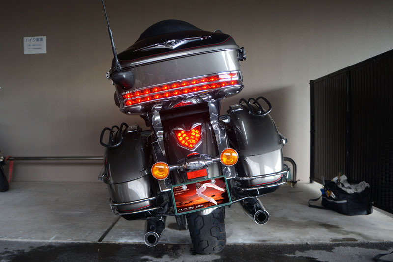 Kawasaki VN1700 VOYAGER ABS 2.JPG