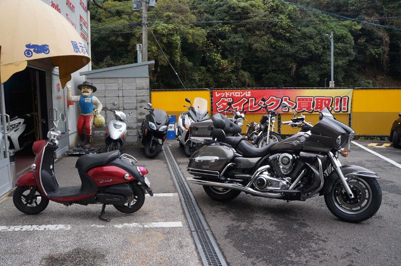 Kawasaki VN1700 VOYAGER ABS 車検 7.JPG