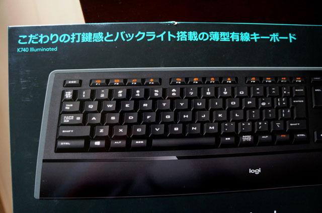 LOGICOOLイルミキーボードK740 (6).JPG